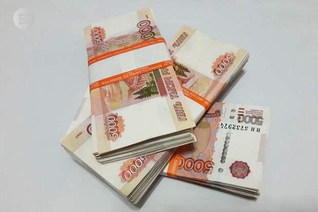 Удмуртия привлекла кредиты на 10,7 млрд рублей