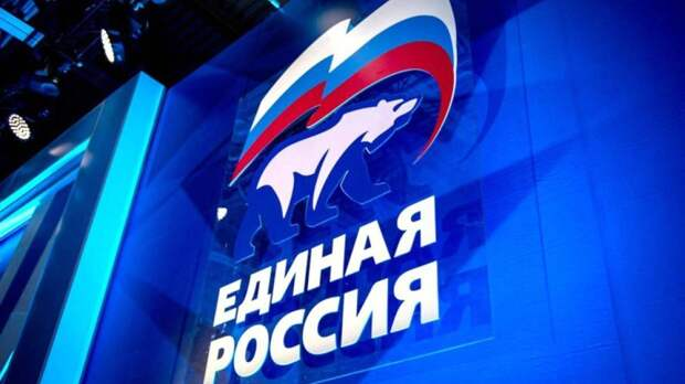 Коронавирус, газификация, благоустройство: с какими проблемами граждане обращаются в приемные «Единой России»