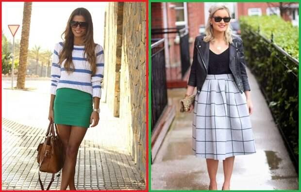 Вместо мини-юбки лучше надевать изделие длины миди