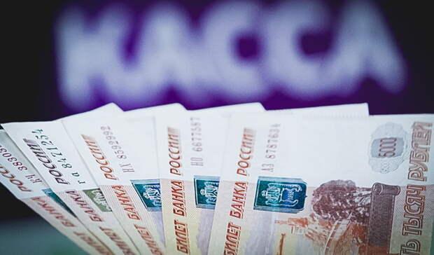 Каждый житель Удмуртии должен по кредитам около 144 тысяч рублей