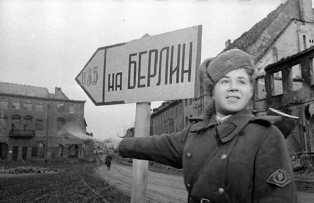 Запрет на отождествление роли СССР и нацистской Германии во Второй мировой войне