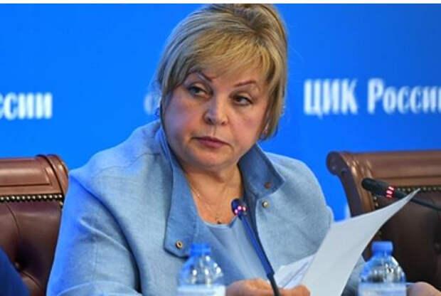 Памфилова рассказала Путину о неожиданно высокой явке на выборах