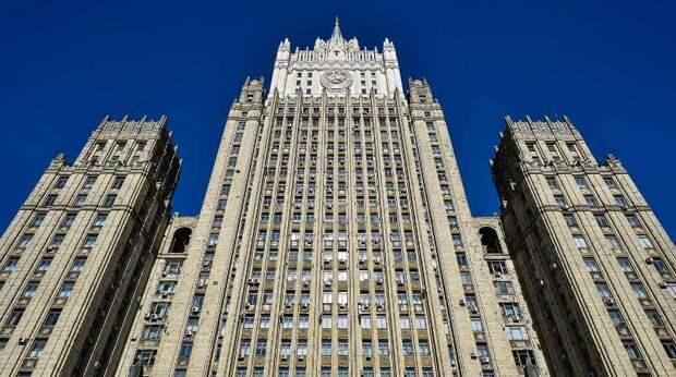 Осталось без ответа: в МИД напомнили США о сентябрьском предложении Путина
