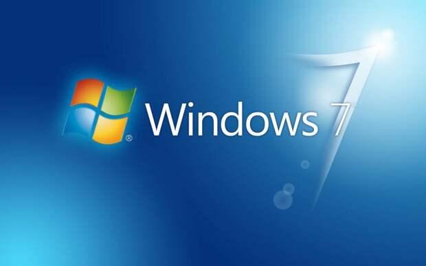 Microsoft неожиданно выпустила обновление для Windows 7, которая больше не поддерживается
