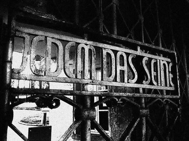 Восстание узников Бухенвальда