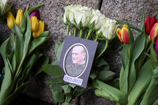 Цветы в память о принце Филиппе