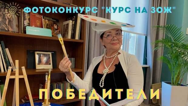 Жительница Лосинки стала победительницей конкурса «Курс на ЗОЖ»