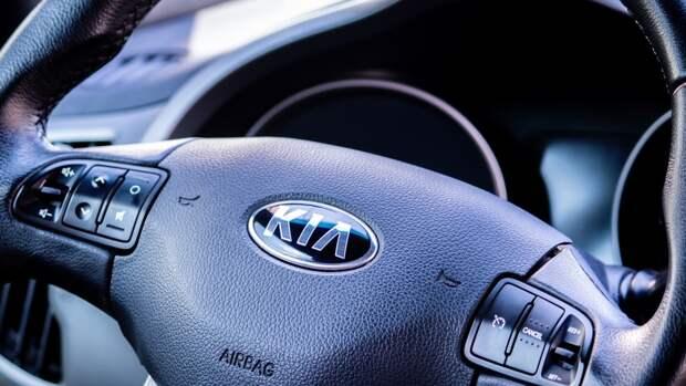 Повышение продаж Kia зафиксировано на российском рынке в апреле
