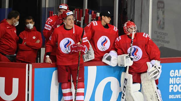 В сборной России прокомментировали поражение от Канады на ЧМ-2021