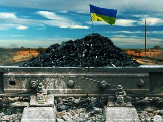 Энергетика Украины. Обзор по состоянию на 8 февраля 2021 года