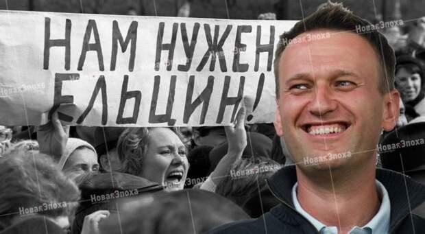Из пустого в порожнее – журналист Мардан о Навальном