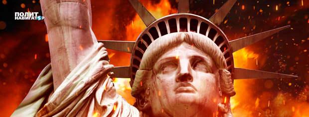 США играют на повышение ставок в попытке сформировать новый мировой порядок