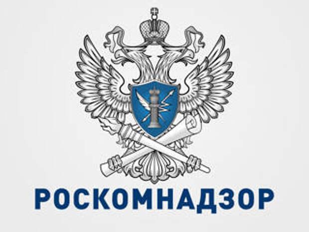 Роскомнадзор готовится призвать к порядку VPN-сервисы