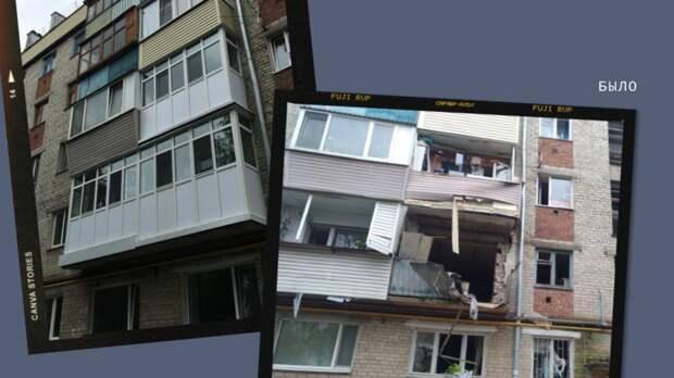 Пострадавший отвзрыва газа дом вТюмени восстановили