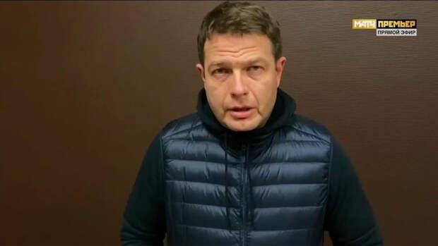 """Объявлена мера пресечения мужчине, избившего функционера """"Спартака"""""""