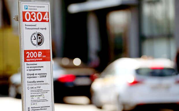 380 за час мало?! В Москве может вырасти стоимость парковки