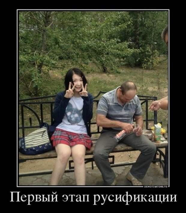 Прикольные и веселые демотиваторы из нашей жизни (10 фото)