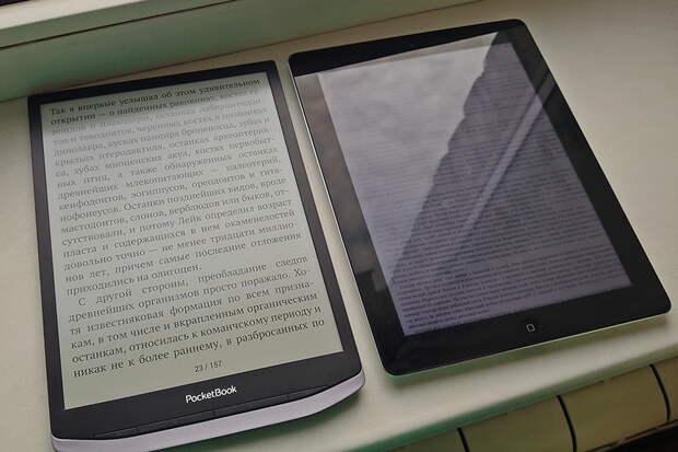 Электронная книга - какую предпочесть