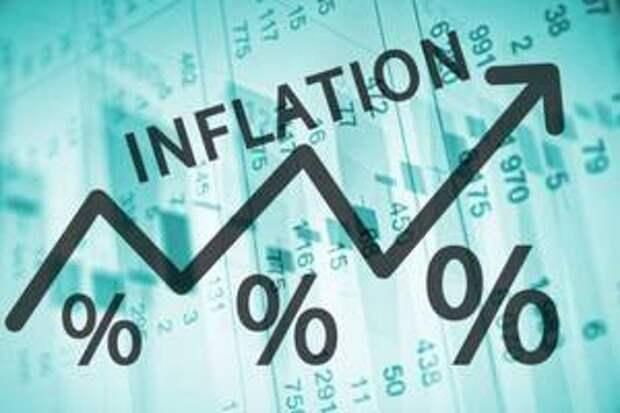 Инфляция как шанс для экономического роста
