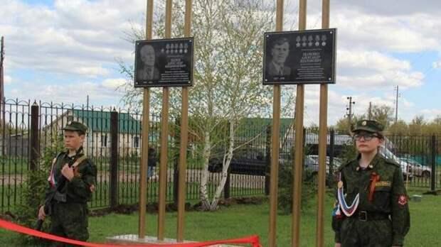 В Бузулукском районе открыли памятные знаки двум участникам ВОВ