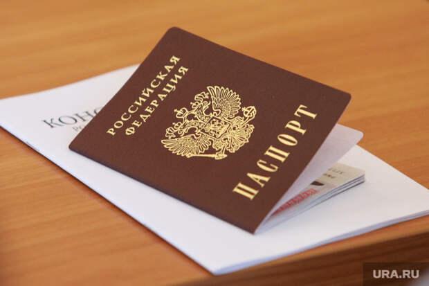 Бывшая соратница Рэйгана попросила уПутина гражданство РФ