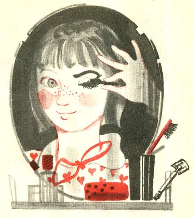 Редкая подростковая книжка о взрослении и любви по рекомендации Ксении Раппопорт