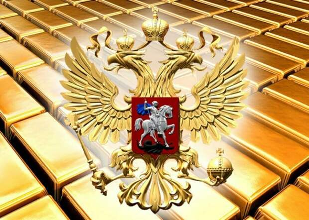 Россия начала получать первые бонусы от закупок золота