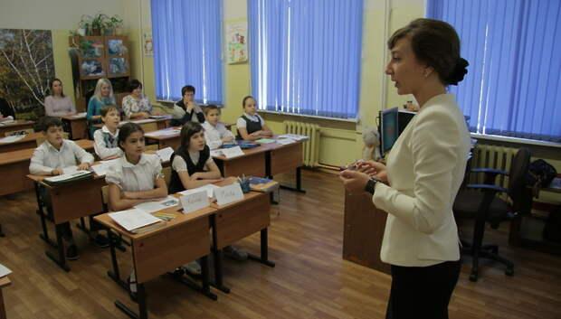Около 4 тыс молодых учителей Подмосковья получили доплату в 150 тыс руб за три года
