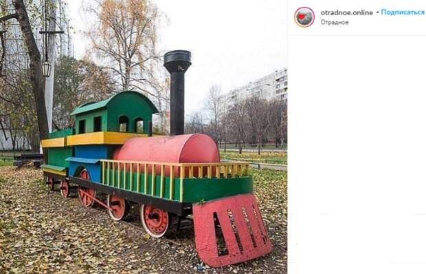Фото дня: памятник Бескудниковской железнодорожной ветке на Декабристов