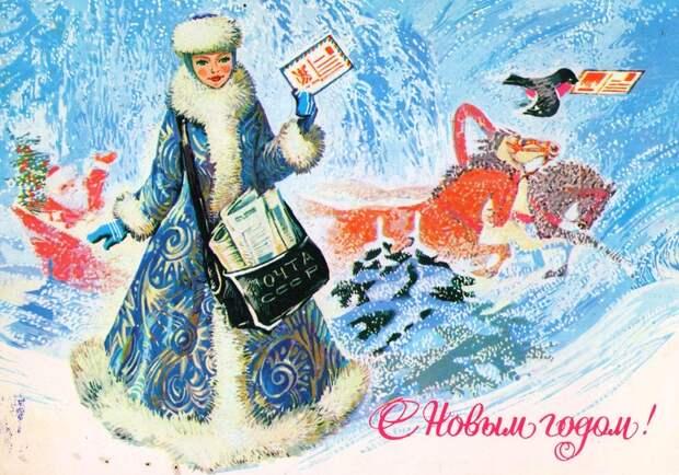 Почему Деду Морозу и Снегурочке нужно сказать нет?