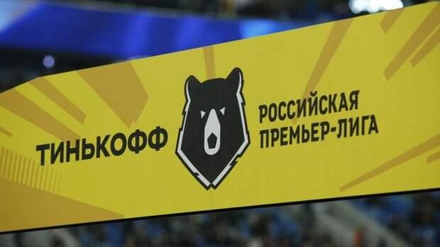 В РПЛ прокомментировали перенос матча «Уфа» - «Арсенал»