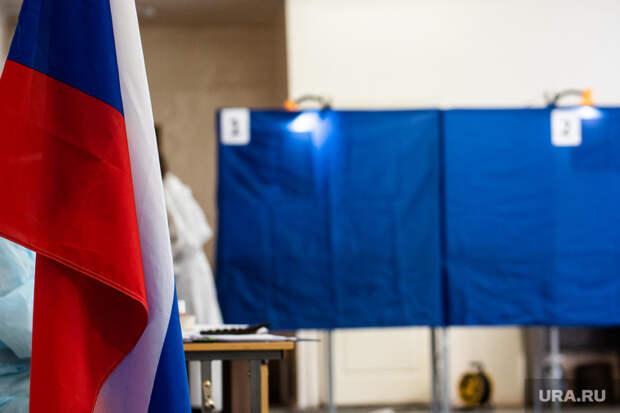 «ФОРЭС» опроверг данные обеспрецедентном финансировании выборов. «Это несоответствует профилю»