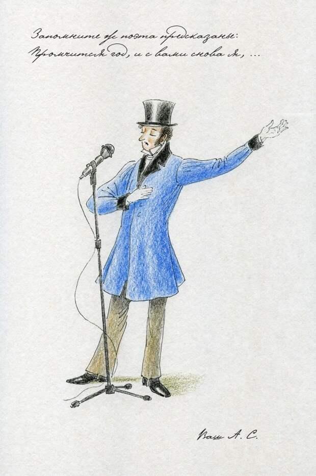 Пушкин-эколог и певец: художник из Удмуртии создал новую серию картин