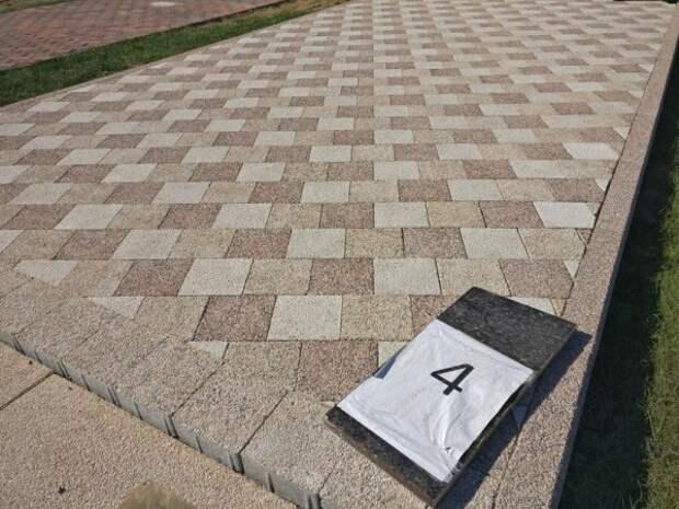Голосование по выбору плитки для Парка Победы завершено