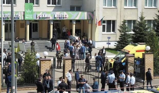 Власти Татарстана опровергли фейки о двух напавших на казанскую школу