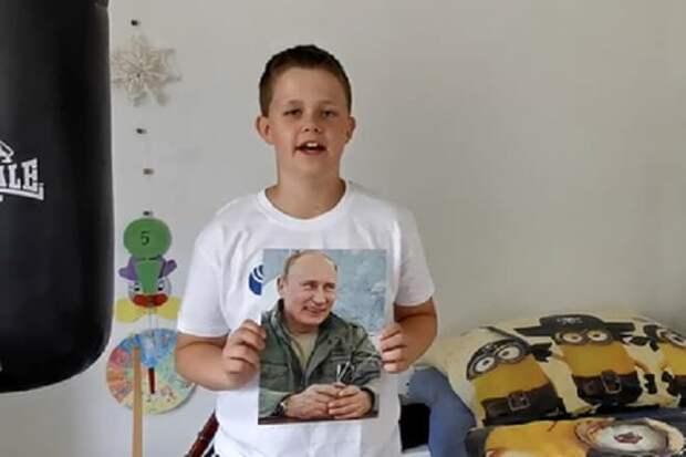Написавший Путину 10-летний австриец хочет приехать в РФ