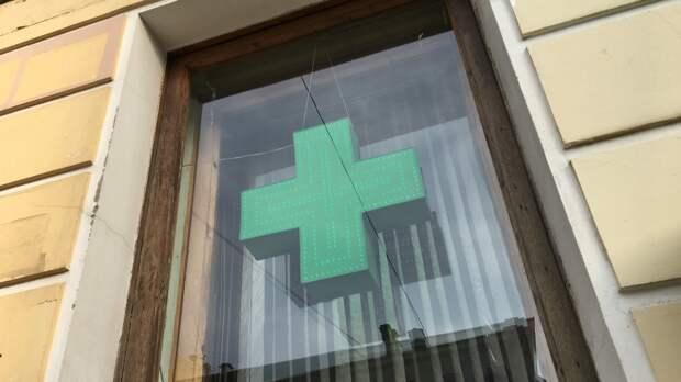 Российский аптечный рынок готовится к самой масштабной сделке за пять лет