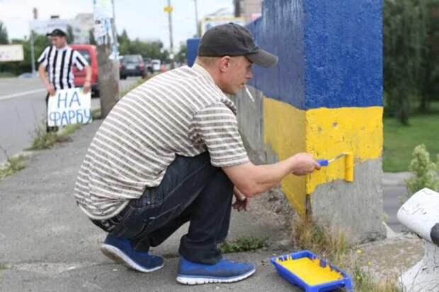«Перемога»: Украинский флаг поднимут на Луне
