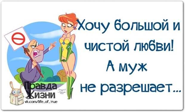 5672049_133951429_5672049_1392749978_frazochki6 (604x367, 47Kb)