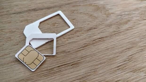 Ученые выяснили неожиданную опасность старых мобильных номеров