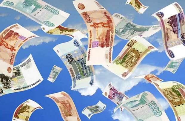 Безусловный доход - государство будет платить всем россиянам?