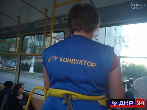 Украинский боевик пожаловался на выгонявшую его кондуктора в Мариуполе