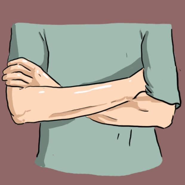 То, как вы скрещиваете руки, многое говорит о вашем характере