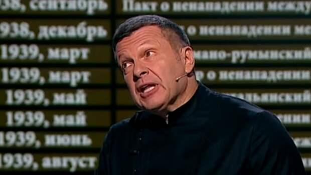 Соловьев осудил получившую вид на жительство в Латвии Хаматову