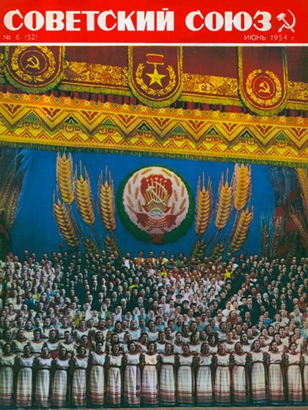 «Советское — значит отличное!»