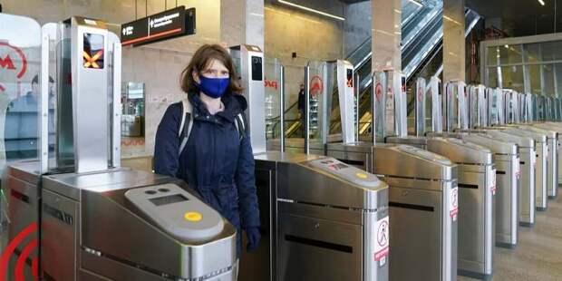 Москва вынуждена усилить контроль за масочно-перчаточным режимом в транспорте