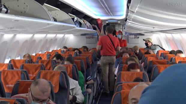 Стюардесса назвала способ получить дополнительные воздушные мили