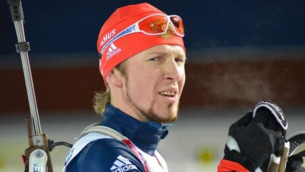 Биатлониста Тимофея Лапшина дисквалифицировали на год за допинг девятилетней давности