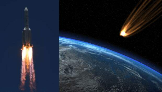 В Пентагоне готовятся к удару метеорита