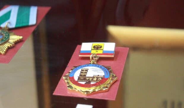 Мэрия Оренбурга купит 425 медалей заполмиллиона рублей для лучших людей города
